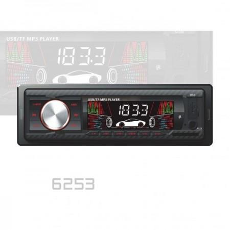 Магнитофон 7388IC 4х50W USB/SD/FM