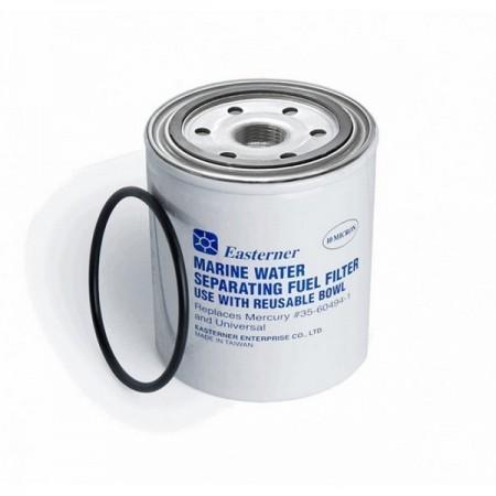 Фильтр-сепаратор сменный Mercury